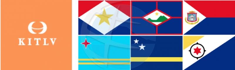 KITLV: Encuesta den Reino Hulandes riba reforma di 2010