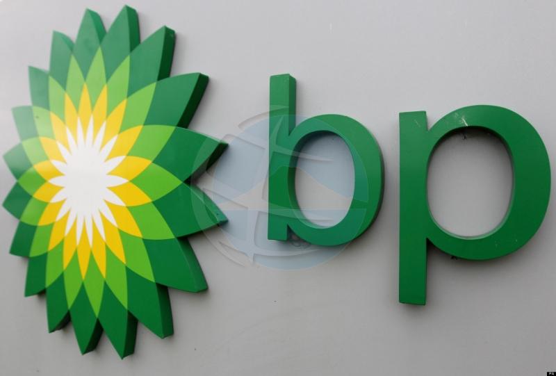 British Petroleum interesa den refineria di Aruba