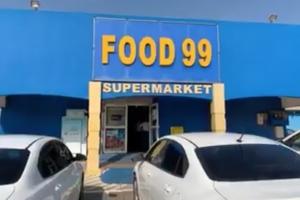 Autoridad a cera supermercado na Piedra Plat pa falta di higiena
