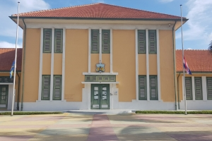 Corte di Aruba cu bandera halfstok pa recorda abogado Hulandes likida