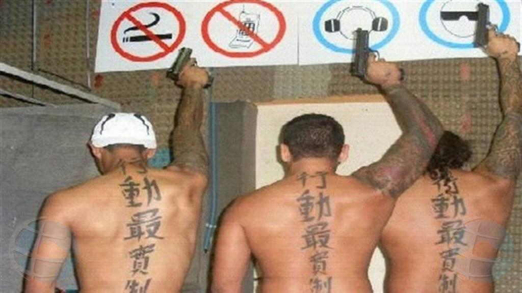 Corte na Hulanda a absolve e 'tattookillers' di asesinato di Onno Kuut