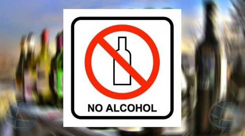 St Maarten a prohibi benta di alcohol pa reduci violencia domestico
