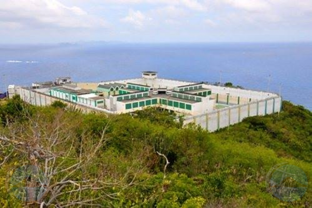 Corte ta nenga peticion pa traslada presonan di St Maarten pa prison na Hulanda