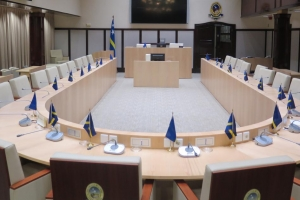 Corsou a haya AMvRB pa mal comportacion di 10 parlamentario